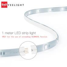 Yeelight شريط إضاءة ذكي 1S 1m RGB ، شريط إضاءة Led قابل للتمديد ، يعمل مع Google Home Apple Homekit Alexa