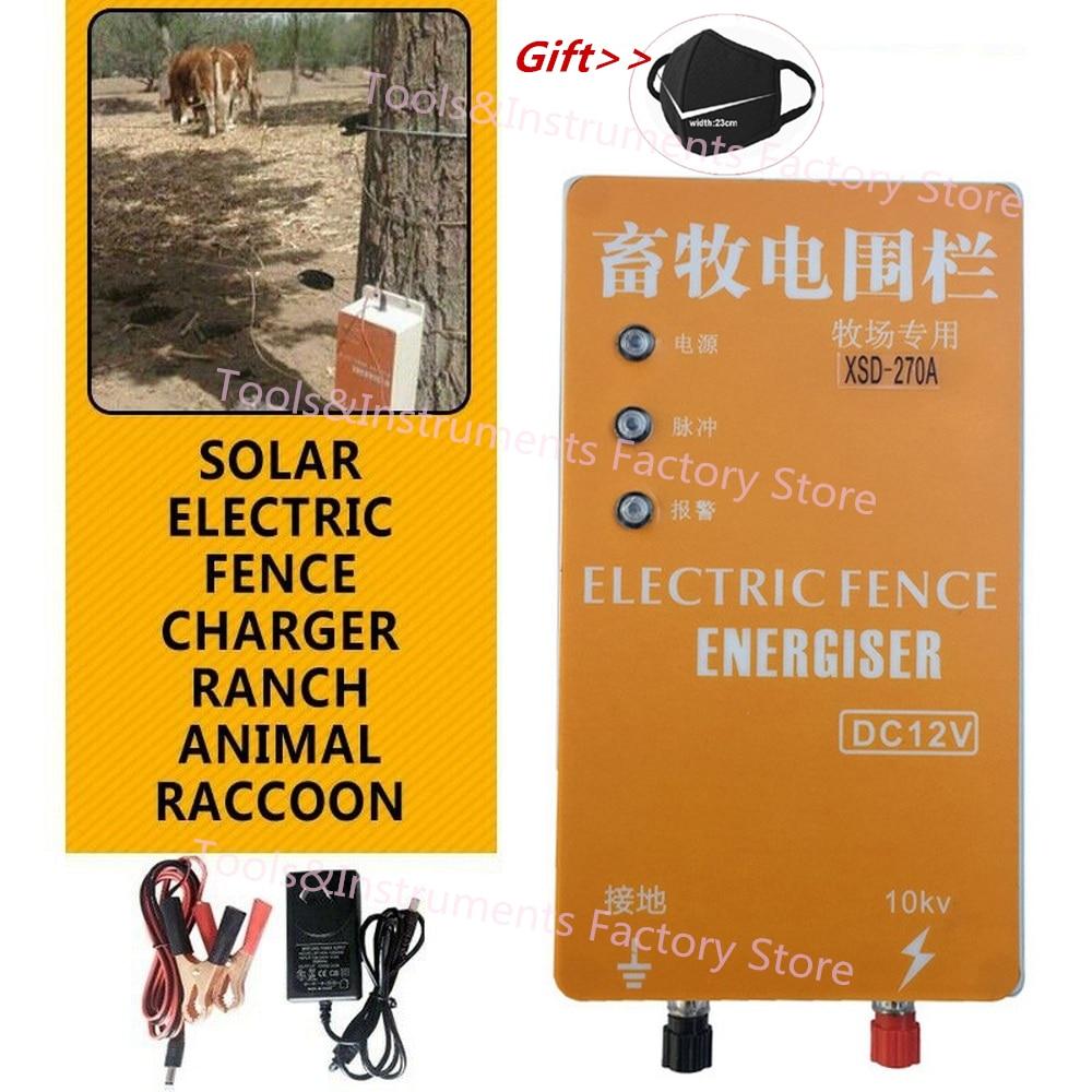 10KM Solar Electric Fence…