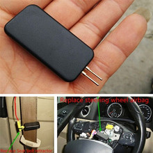 цена на 1 pcs Air Bag Airbag Emulator Simulator For Car Diagnostic Tool SRS System Repair Tool