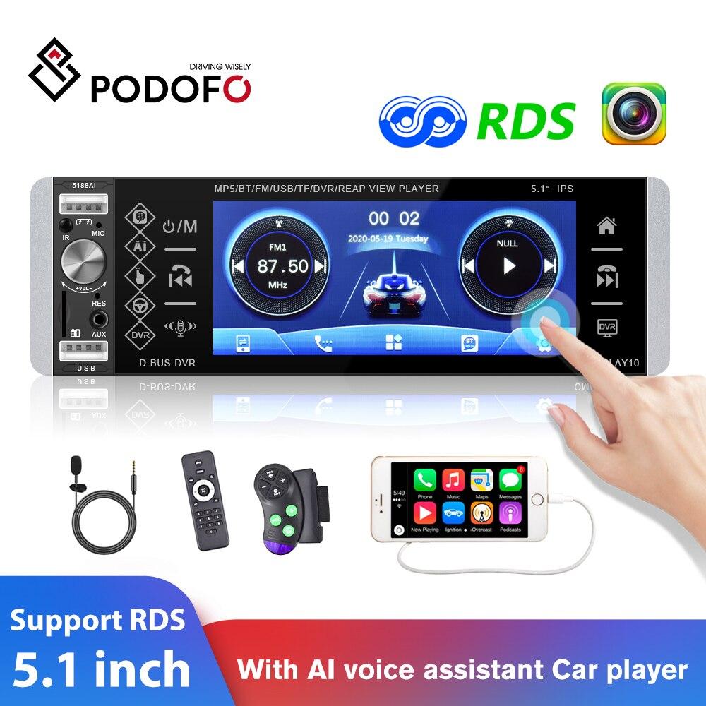 Автомагнитола Podofo, 1Din, MP5 плеер, сенсорный экран 5,1 дюйма, голосовой помощник с ии, 5188 с квадратным пультом дистанционного управления, микрофо...
