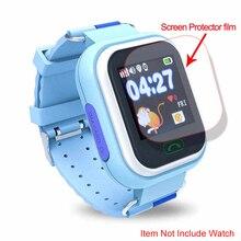 Wonlex Kid Smart Watch Accessories Protective Film Screen Pr