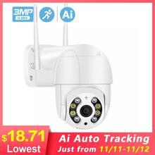 Câmera de vigilância externa IP WiFi, CCTV 1080P HD 3MP 4X Zoom PTZ, luz IR, com áudio e cores, detecção IA com alerta de segurança