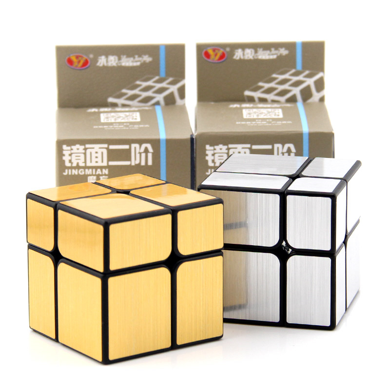 YJ Mirror 2x2x2 Mgaic Cube 2x2 Cast Coated Cubo Magico Professional Speed Puzzle Antistress Toys For Children