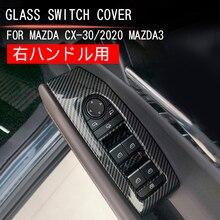 Interruptor de vidro do painel interruptor da janela do carro capa decoração para mazda CX 30 2019 2020 2021