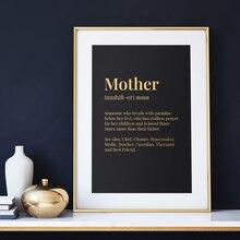 Minimalistyczny złoty srebrny matka definicja ściany płótno artystyczne upominki na dzień matki plakat i druki obrazy z nadrukiem sypialnia Home Decor