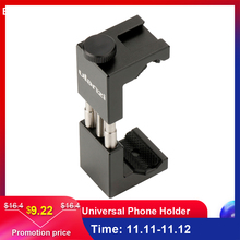 "Ulanzi Universal Phone Holder 1/4"" Screw Mount Height Adjustable Smartphone Holder Simple Installation Phone Photograph Tool"