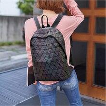 Women Backpack Laser Double Shoulder Bags Rhombus Geometric for Teenagers Girls Fashion Large Capacity School Bag