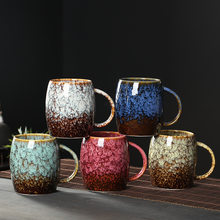 Retro ceramic mugs, office mugs, milk mugs, kilns, glazed coffee mugs, gifts cute coffee mugs and cups color changing cups