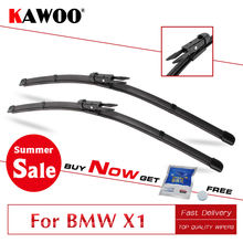 Щетка стеклоочистителя для bmw x1 e84 f48 2009 2010 2011 2012
