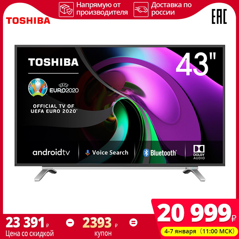 """Tелевизор 43 """"Toshiba 43L5069 Smart TV andriod TV  Voice search  chromecast built-in 4049 дюймов ТВ-наборы"""