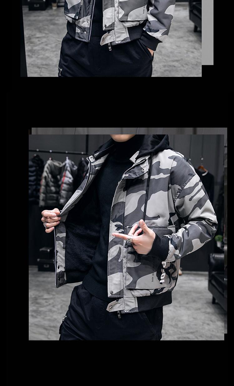 zamkiem moda znosić kurtka 8