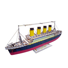 Wooden 3d three-dimensional jigsaw puzzle Titanic ornaments gifts decorative wooden toys