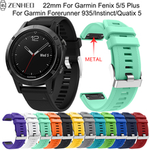 22mm Silicone Quick Release strap For Garmin Fenix 5/5 Plus band For Garmin Forerunner 935/Instinct/Quatix 5 Smart Watch band