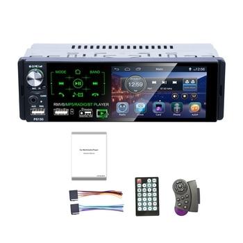1Din Car Radio 4.1 Inch Press Screen Audio Stereo Multimedia Mp5 Player Bluetooth Am/Fm/Rds Radio