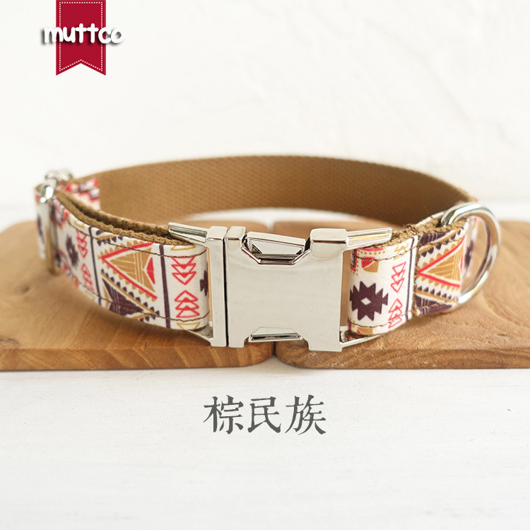 Muttco Ethnic-Style Dog Collar Large And Medium Small Dogs Thick Comfortable Neck Ring Origional Dog Traction Udc-058