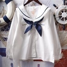 Lolita chemises blanches pour femmes, Vintage princesse, chemisier à volants, col de marin pour adolescente, bouton, uniforme scolaire mignon, modèle couverture en dentelle