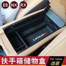 Apropriado para lexus nx200 rx300 es200 300h central caixa de armazenamento braço modificação