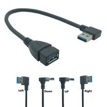 USB Verlängerung Kabel USB 3,0 Männlich zu Weiblich Rechten Winkel 90 Grad USB Adapter BIS/Ab/Links/rechts Cabo USB 0,2 M
