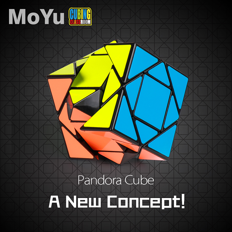 MOYU 3x3 Skew Magic Cube Professional Speed Puzzle Cubingclass Room Pandora Skew Cube Educational Puzzle Toy For Children Gift