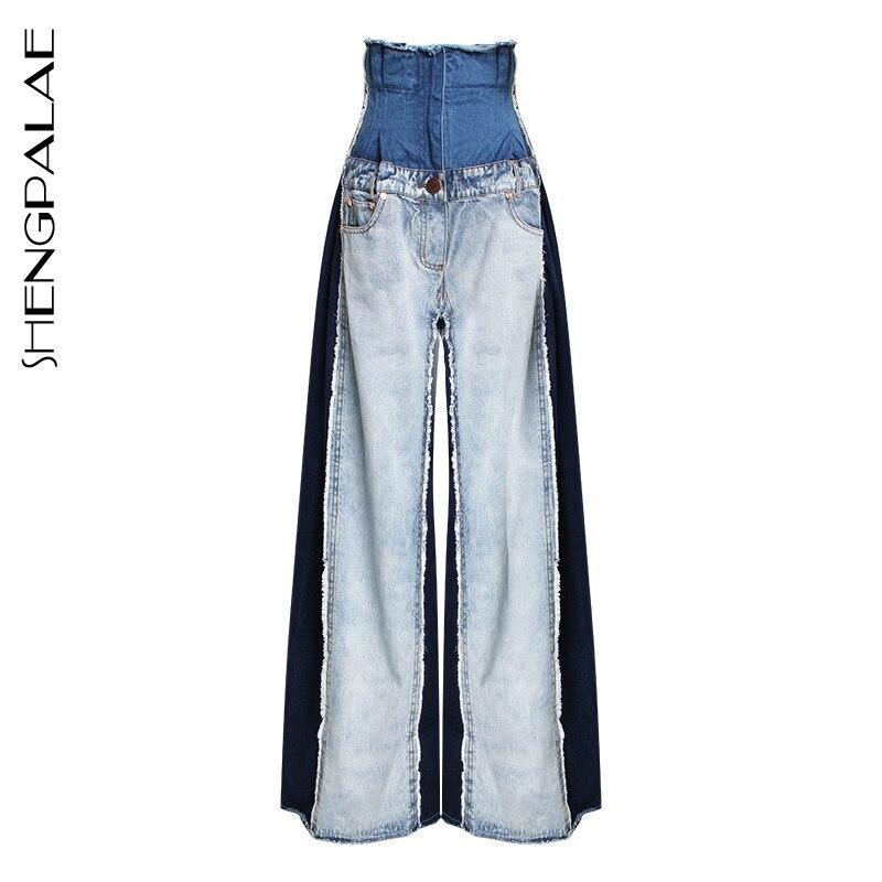 SHENGPALAE 2020 Patchwork Denim Spring Jeans For Female High Waist Wide Leg New Spring Korean Fashion Women's Pants Tide JR841