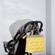 Torba na pieluchy dla mamy wielofunkcyjna torba na pieluchy dla wózek podróżny butelka na zewnątrz do przechowywania pojemna torba tanie tanio insular Tote bag Poliester Nie zamek (20 cm Max Długość 30 cm) 12 5cm BZJ016 25cm 0 4kg Drukuj Multifunction Bag