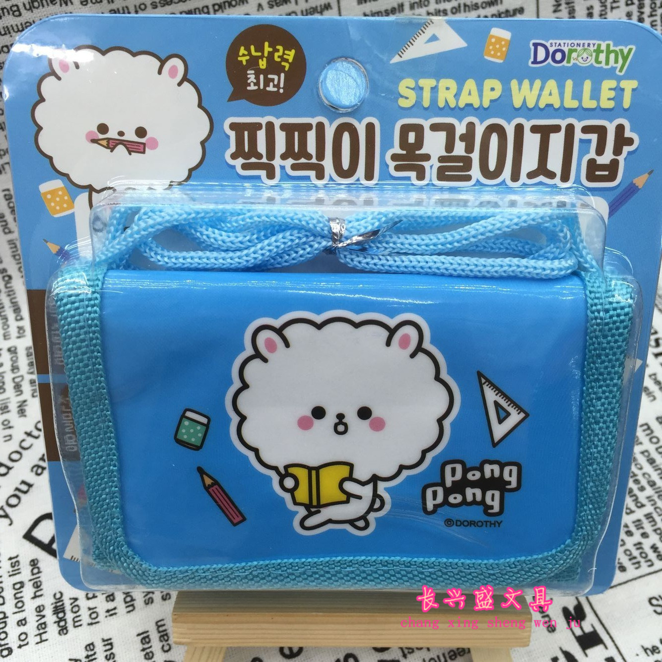 Children Korean-style Bunny Cartoon Change Purse Mini Lanyard Hanging Neck Oblique Bag CHILDREN'S CHILDREN'S DAY Prizes Gift