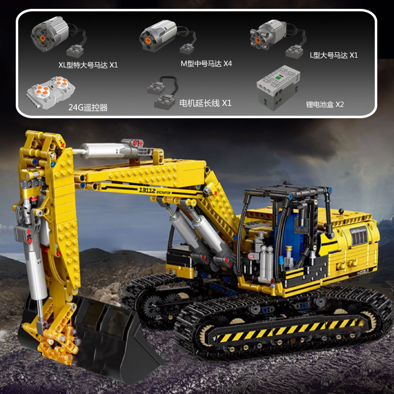 MOULD KING 13112 Technic Motorized Excavator truck Link Belt 250 X 3 - PF version Car Model Building Blocks Bricks 8043 20007