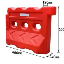 Plastic Traffic Barrier Water Road Safety