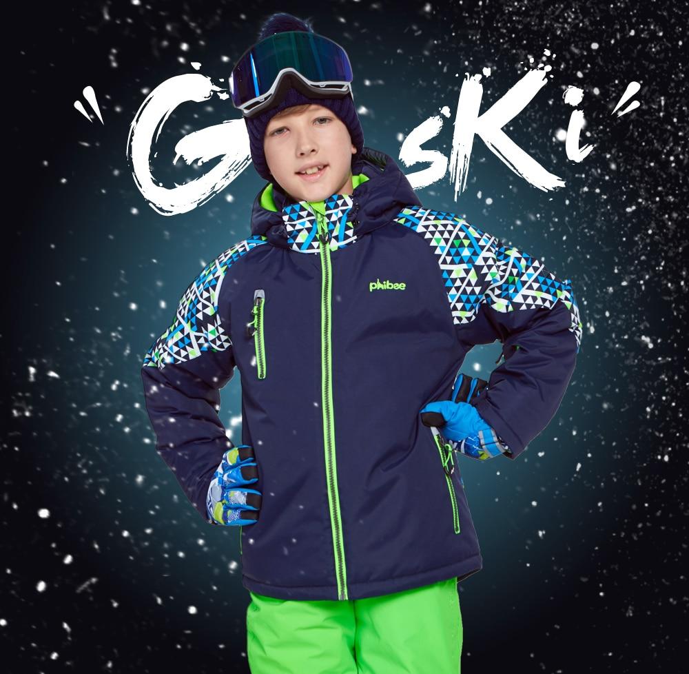 boys belted ski jacket