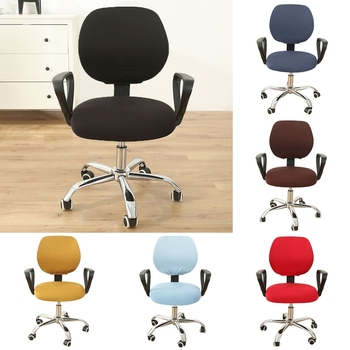 Office Computer Chair Covers Elastic Stretch Computer Arm Chair Covers Anti dust Universal Solid Seat Cover
