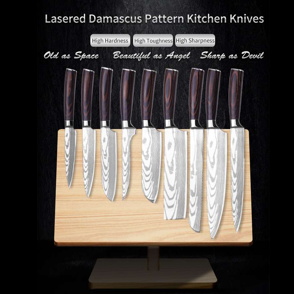 GHL Japanese 7CR17 Stainless Steel Kitchen Knives Set Chef Knife Lasered Damascus Santoku Utility Cleaver Slicing Cooking Tool image