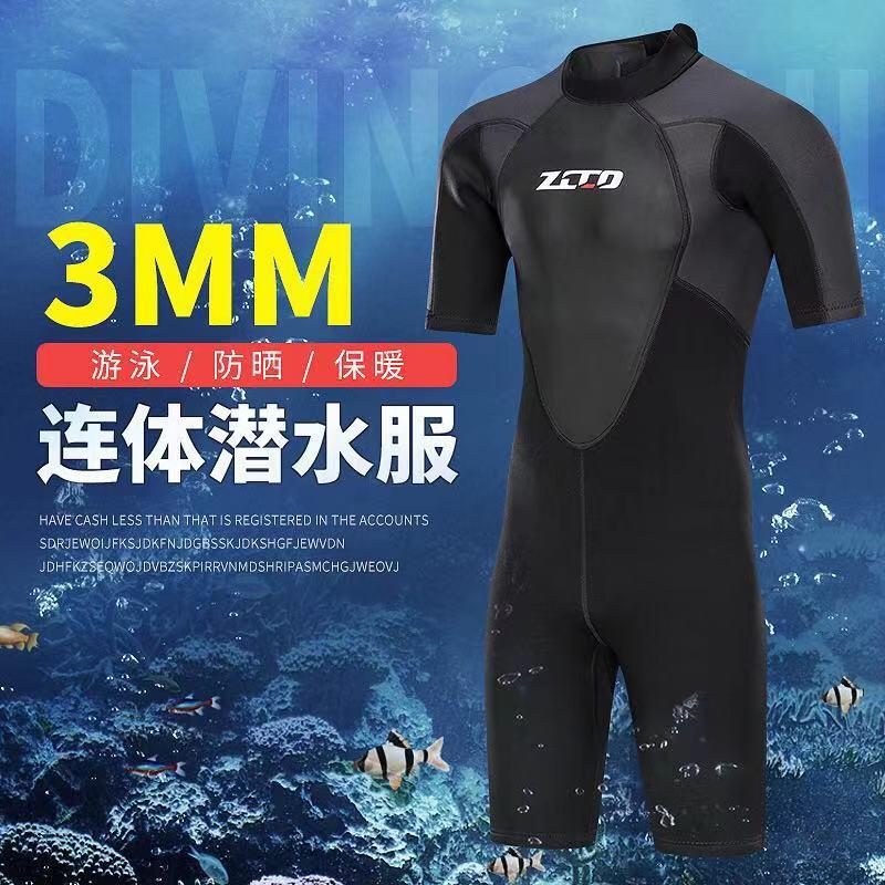 3mm néoprène combinaisons maillots de bain UPF50 + une pièce à manches courtes plongée en apnée surf plongée voile vêtements complet costume pour la natation