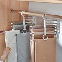 Rack Pants Shelf Closet-Organizer Trouser-Storage Multi-Functional Adjustable Stainless-Steel