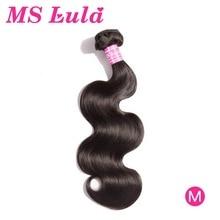 1/3/4 Body Wave Hair Bundles Brazilian MS Lula Free Shipping Weft Human Non Remy Hair Bundles Extension 30 32 34 36 38 40 Inchs