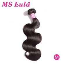 Mechones de pelo ondulado de 1/3/4 mechones de pelo brasileño MS Lula envío gratis mechones de pelo humano no Remy extensión 30 32 34 36 38 40 pulgadas