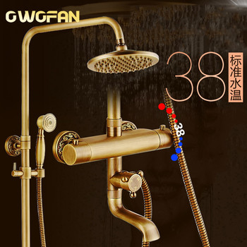 Antique Shower Faucets Wall Mounted Thermostatic Faucet Luxury Sets Rainfall Bathroom Control XE-8899