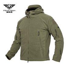 PAVE HAWK giacca tattica da uomo cappotto in pile da esterno giacca invernale da campeggio in poliestere con guscio morbido e morbido