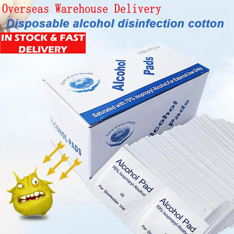 Portable 300PCS Professional Alcohol Swabs Pads Wet Wipes 70% Isopropyl First Aid Home Skin Cleanser Sterilization