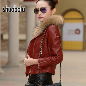 Image 4 - Mule natural oversized gola de pele da motocicleta jaqueta de couro 2020 novas mulheres inverno curto biker jaqueta tamanho grande roupas femininas