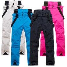 Брюки для альпинизма для мужчин и женщин новые ветрозащитные воздухопроницаемые лыжные штаны для открытого воздуха водонепроницаемые теплые Походные штаны