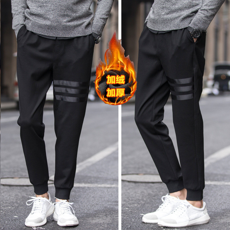 Autumn And Winter New Style Casual Pants Men's Slim Fit Pants With Velvet Sub-Japanese Korean Popular Brand Men'S Wear Warm Swea