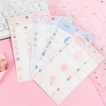 Cute Decorative Washi Masking Tape Creative Name Stickers For Children DIY Paper Scrapbooking  Label Stickers Stationery winzige 15mm 3m washi tape diy planner decorative masking tape stickers scrapbooking bullet journal stickers cute stationery