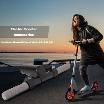 ES2 A Complete Set Of Handlebar For Xiaomi Ninebot Scooter Es1 Es2 ES3 And ES4 Models