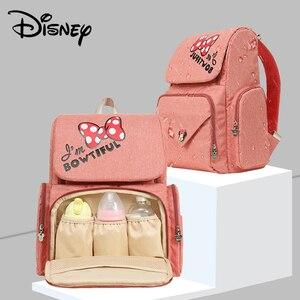 Image 1 - Bolsa de pañales de viaje de Minnie rosa de Disney, Bolsa de maternidad para cochecito, impermeable, USB, para biberón, mochila para mamá