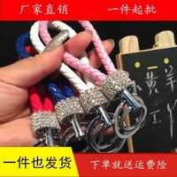 Otomobiller ve Motosikletler'ten Araba için Anahtar Kılıfı'de B V deri halat dokuma anahtarlık elmas seti araba anahtarlık insan yapımı elmas anahtar halka kolye araba kordon