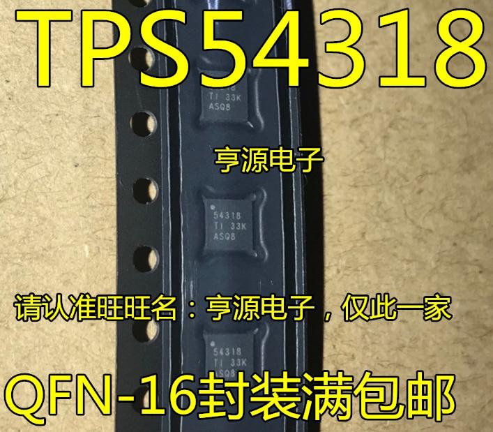 5 قطع TPS54318RTER TPS54318 54318 QFN-16