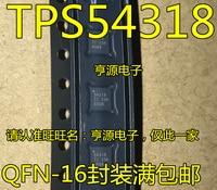 5 조각 TPS54318RTER TPS54318 54318 QFN-16