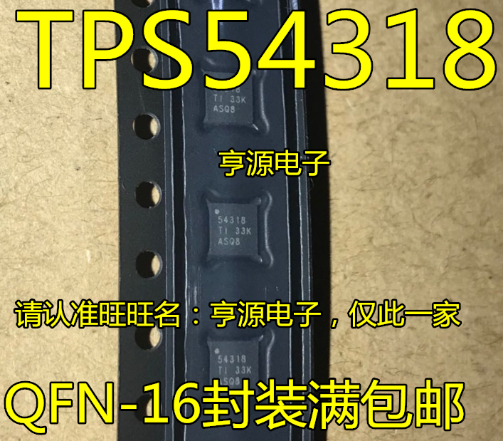 5 piezas TPS54318RTER TPS54318 54318 QFN-16