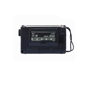 Image 2 - TECSUN R 9012 FM/AM/SW 12 Bands Portable Pocket style High Sensitivity Radio Receiver Free Shipping