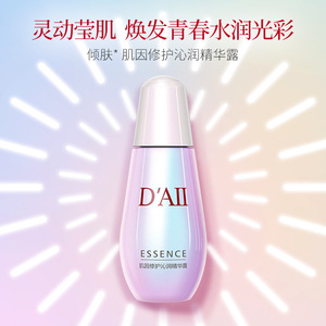 Image 2 - Rush grass suero facial para el cuidado de la piel, esencia de reparación, 30ml, hialuronik, asit, blanqueamiento, ácido hialurónico, colágeno